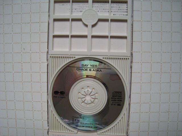 8cm CD チャゲ&アスカ < タレントグッズの