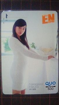 月刊エンタメ 元AKB48/JKT48 仲川遥香�A