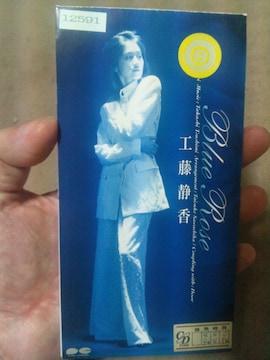 工藤静香  Blue Rose