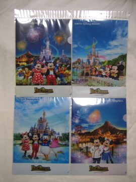 KIRIN 東京ディズニー リゾート A4クリアファイル 全4種セット