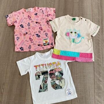 保育園着などに男女OK半袖Tシャツ3枚まとめ売り90