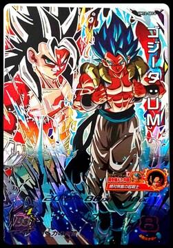 スーパードラゴンボールヒーローズ UM12-SEC4 ゴジータ UM SEC