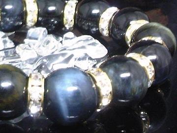 ブルータイガーアイ14ミリ金ロンデル鷹目石数珠