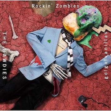 即決 THE BAWDIES × go!go!vanillas Rockin' Zombies 限定盤