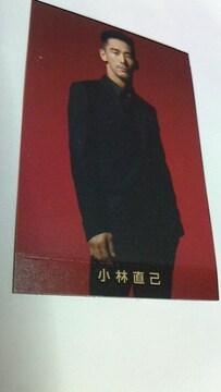 LAWSONEXILE スピードくじフォトカードコレクション小林直己