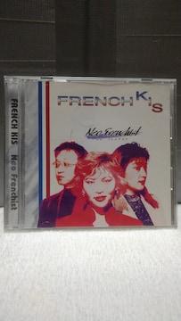 Neo Frenchist FRENCH KIS