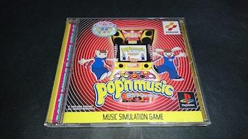PS ポップンミュージック