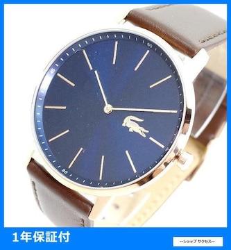 新品 即買い■ラコステ LACOSTE 腕時計 メンズ 2011018 ネイビー