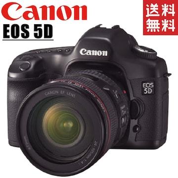 canon キヤノン EOS 5D 24-105mm レンズキット フルサイズ