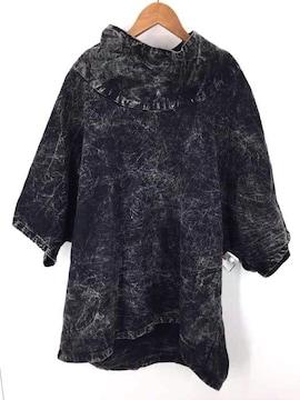 USED古着(ユーズドフルギ)ブリーチ加工ハイネックボックスシルエットモモンガシャツシャツ