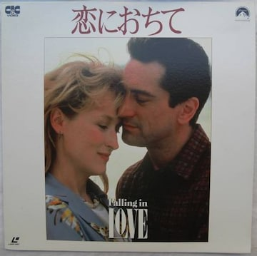 LDレザーデスク!!懐かしの劇場「恋におちて」中古品!!