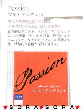 【DHC】人気実力兼ね備えた世界的ピアニスト♪Passion マルタ・アルゲリッチCD