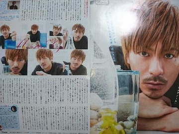 森田剛★2016年5月号★月刊TVnavi