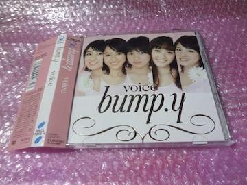 bump'y voice(初回生産限定盤A DVD付