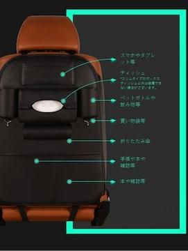 シートバックポケット 車用収納ポケット ブラック