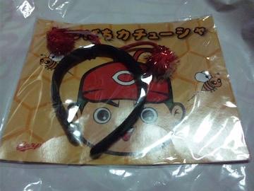 【新品】(広島カープ)赤いシリーズ2019 みつばちカチューシャ