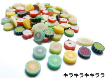 《New》<樹脂粘土>色々なフルーツ★スライス棒<カット済>【9種=120個セット】