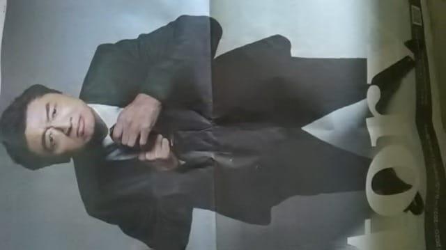 桑田佳祐、カラー新聞2ページ  サザンオールスターズ  < タレントグッズの