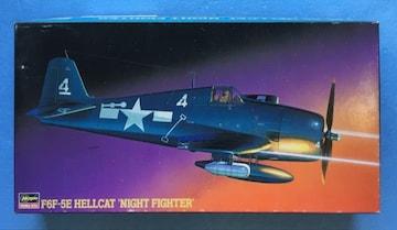 ハセガワ 1/48 アメリカ海軍 ヘルキャット 夜間戦闘機 プラモ