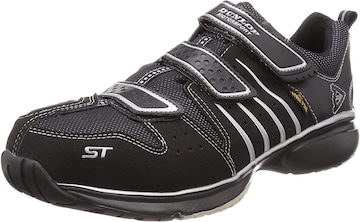 [ダンロップモータースポーツ] 安全靴 26.5 cm 4E