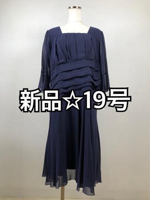 新品☆19号すっきりシンプルパーティーワンピース♪mm172  < 女性ファッションの