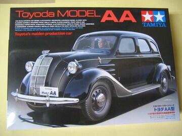 タミヤ 1/24 スポーツカー No.339 トヨタ AA型