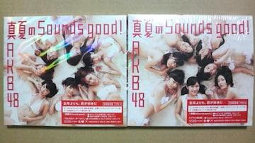 AKB48 真夏のSounds good! TYPE A+Bセット 初回限定盤 即決