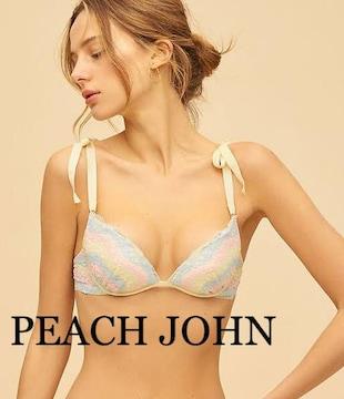 定価3,218円●PEACH JOHN●2weyストラップマカロンブラ●D65