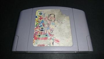 N64 ぷよぷよーんパーティー / ニンテンドー64