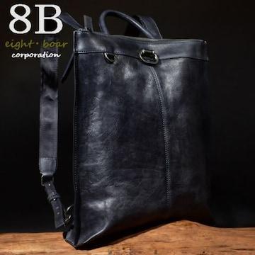 ◆牛本革 ムラ染め 薄型バックパック リュック スクエア◆黒k27