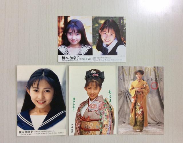 『榎本加奈子』年賀状などの葉書4枚セット!  < タレントグッズの