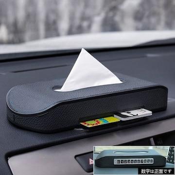 車 ティッシュ 車用ティッシュボックス 置き型