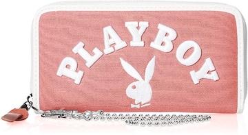【PLAYBOY】プレイボーイ財布(チェーン付)新品タグ付