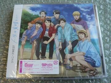 新品/ジャニーズWEST/人生は素晴らしい【初回盤A】CD+DVD/他出品