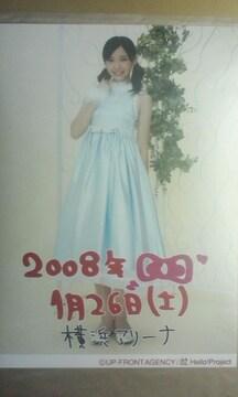 ハロプロアワード2008 日替り・2L判1枚 2008.1.26/中島早貴