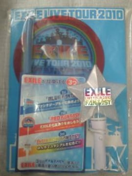 EXILE LIVE TOUR 2010 コンサート ツアー FANTASY セット 旗 うちわ ライト