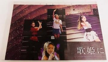 新品2安室奈美恵沖縄タイムス2018年9月16日
