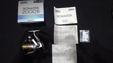 シマノ バイオマスター 2000S
