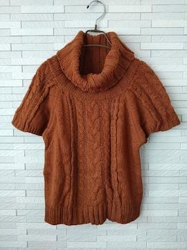 THE FIRS/ウール混ケーブル編み半袖タートルネックセーター/茶
