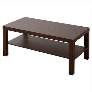 ローテーブル 幅90×奥行45×高さ40cm