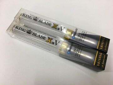 キングブレード X10V(テン・ファイブ) シャイニング【2本】