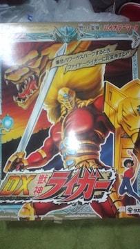 獣神ライガー!タカラDX獣神ライガー!永井豪TAKARAデビルマン