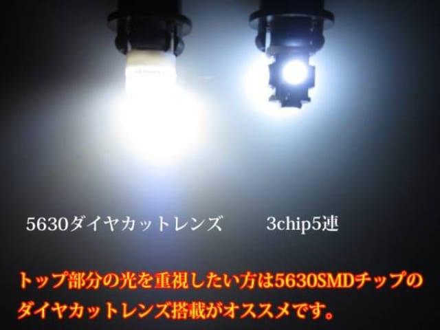 4球 T10 LED ダイヤカット 車幅等  メーター球等 ホワイト