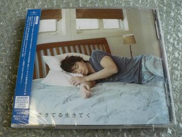 新品/福山雅治『生きてる生きてく』初回盤B【CD+DVD】他にも出品
