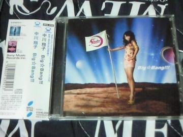 CD 中川翔子 アルバム Big☆Bang!!! 通常盤