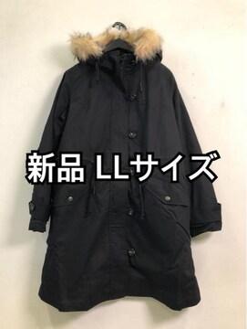 新品☆LL♪黒♪内ボア取り外せるモッズコート☆f243