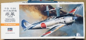 1/72 ハセガワ 日本陸軍 中島 キー84 四式戦闘機 疾風