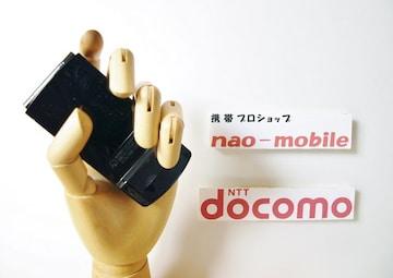 送料込!安心の保証付♪未使用 ドコモ N-01F ブラック 本体のみ