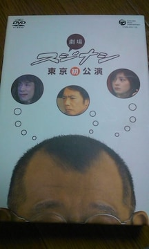 広末涼子〜他DVDスジナシ・3枚セット〜箱入り・送料込み
