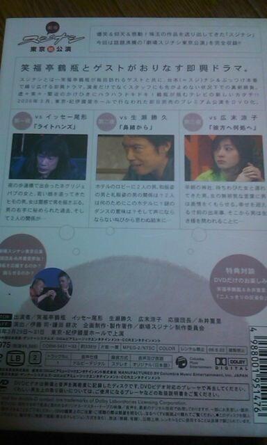 広末涼子〜他DVDスジナシ・3枚セット〜箱入り・送料込み < タレントグッズの